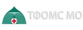 Территориальный фонд ОМС Московской области