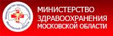 Официальный сайт Министерствa здравоохранения Московской области